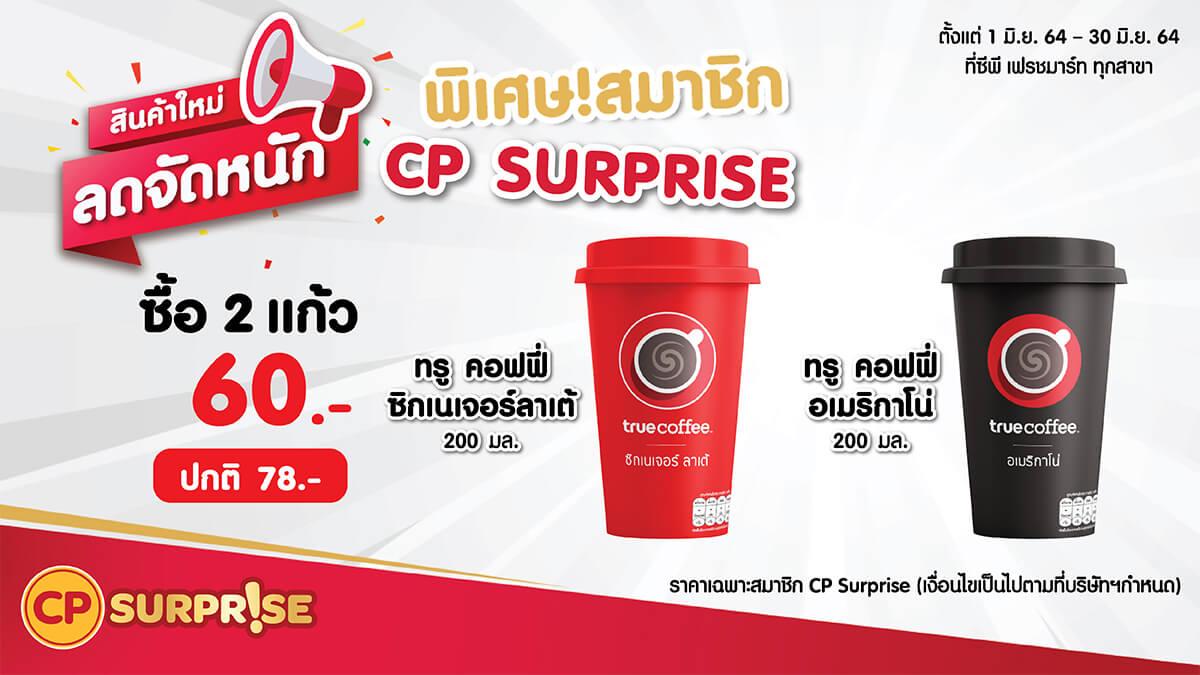 CP Surprise x True Coffee